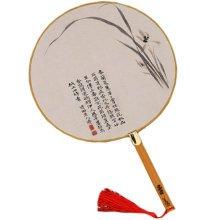 2PCS Cotton Fabric Fan Print Decor Bamboo Handle Round Hand Fan, Orchid
