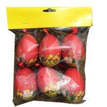 Bubble/Children DIY Easter Eggs/Party Decorations-(Random Color)