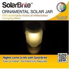 Solar Brite Solar Jar, White