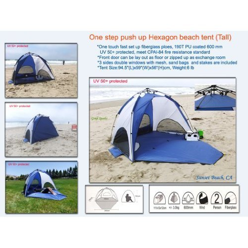 huge discount 834ae 66402 Genji Sports One Step Instant Push Up Hexagon Beach Tent Tall
