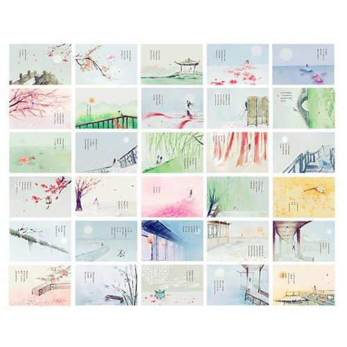 30PCS 1 Set Creative Postcards Artistic Beautiful Postcards, First Meeting