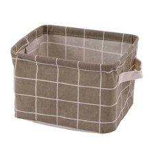 Desktop Organizer Bag Storage Box Folding Storage Basket #07