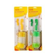 Set of 2 Baby Bottle Cleaning Brushes Bottle Brushes Nipple Brush Random Color