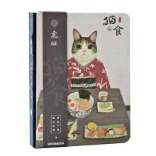 Japanese Style Notebook Hand-painted Diary Notebook  [Q]