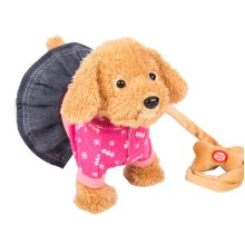 Party Animal Walking Puppy Dog Toy