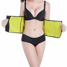 Hot Shaper Body Shaping Belt
