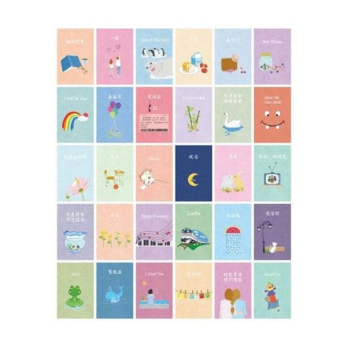 Postcard Hand Set Collection Set Painting Greeting Card  #2