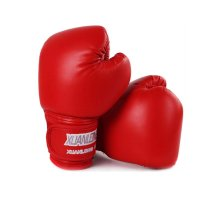 3-13 Years Kid Boxing Gloves Sparring,Red