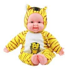 Lifelike Realistic Baby Doll/ Zodiac Doll/ Soft Body Play Doll, Tiger Baby Doll