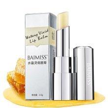 BAIMISS Moisturizing Lip Balm