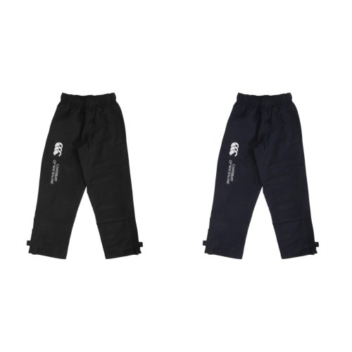 Canterbury Childrens Teens Stadium Elasticated Sports Trousers