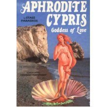 Aphrodite Cypris: Goddess of Love: Goddess of Love - Mythology of Cyprus