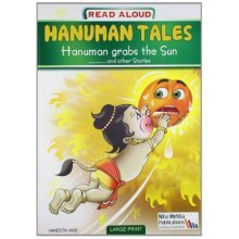 Read Aloud: Hanuman Tales