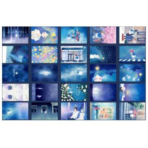 30PCS 1 Set Creative Postcards Artistic Beautiful Postcards, Lost Stars
