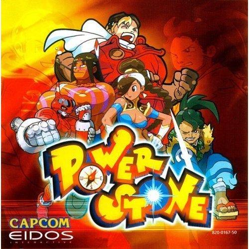 Dreamcast - PowerStone (Dreamcast)