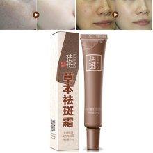 MEIKING Age Spot Melasma Remove Freckle Face Cream Whitening Lightening Skin Care