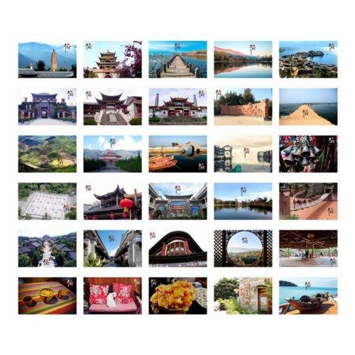 30 PCS Beautiful China Travel Scenery Artistic Retro Photo Postcards- S1